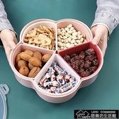 干果盒 中国风果盘过年干果盒分格带盖坚果糖果盘家用客厅瓜子零食盒【上新7折】