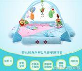 新生嬰兒童音樂游戲毯健身架0-1歲爬行玩具地墊3-12個月寶寶用品MKS 全館免運