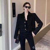 黑色短款小香風毛呢外套2021年新款女秋冬百搭氣質修身呢子上衣潮 韓國時尚週