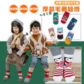 兒童卡通厚款毛圈短襪(3雙一組)  橘魔法 Baby magic 現貨 男女童 襪子 交換禮物 保暖襪
