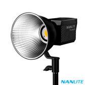 NANGUANG 南冠 Nanlite 南光 Forza 60 原力系列 輕量型 LED攝影燈 補光燈 特效燈 5600K 60W 公司貨
