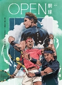OPEN網球雜誌 創刊號