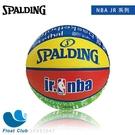 SPALDING 斯伯丁 NBA Jr....