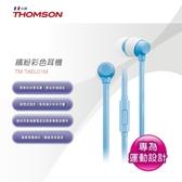 THOMSON 繽紛色彩耳機 TM-TAEL01M  ◆專為運動設計