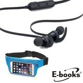 E-books S77 藍牙4.2運動耳道式耳機 送N63運動腰包-藍黑