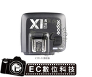 【EC數位】神牛 GODOX X1T-N 發射器   閃光燈無線電 TTL 引閃 單 發射器 for NIKON   單顆