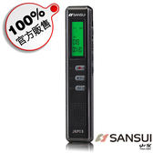 【SANSUI 山水】MP3/數位/8G專業錄音筆(JRP03)