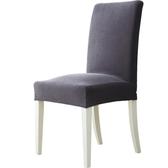 家用椅子套罩簡約帶海綿坐墊彈力連體通用餐椅套裝酒店餐桌凳子套