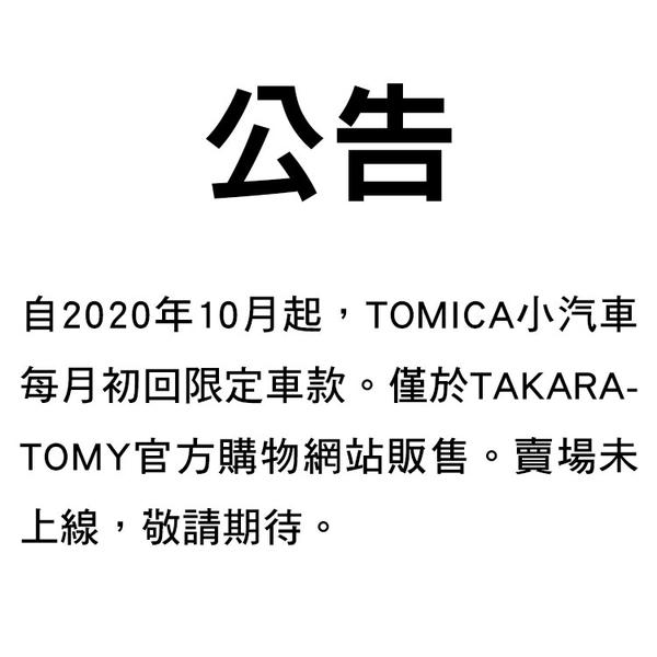 TOMICA 多美小汽車NO.050 豐田GR Yaris_ TM050A5