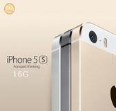 ☆手機批發網☆ iPhone5S 16G【福利品】送行動電源+鋼化膜,當天下單!當天出貨!