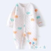 嬰兒連身衣秋冬純棉保暖夾棉哈衣睡衣爬服【奇趣小屋】
