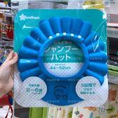嬰兒洗頭帽寶寶沐浴帽 可調節洗頭帽 日本smart angel嬰兒防眼睛耳朵進水