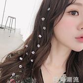 髮飾韓國網紅夾子頭飾森系花朵仙美隱形發梳頭髮裝飾流線發夾古風 時尚潮流