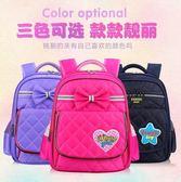 新款書包1-6年級女童雙肩包HL3116『愛尚生活館』