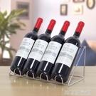 紅酒架葡萄酒展示酒托架 酒柜吧台酒瓶擺件鐵藝創意歐式客廳家用 【優樂美】