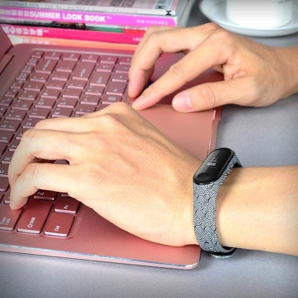 小米手環3腕帶黑色金屬配件運動防水三代男女通用款替換智慧表帶 全館免運