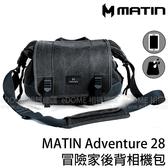 MATIN Adventure 28 冒險家 黑灰色 側背包 (24期0利率 免運 立福公司貨) 相機包 可放平板 M-11600