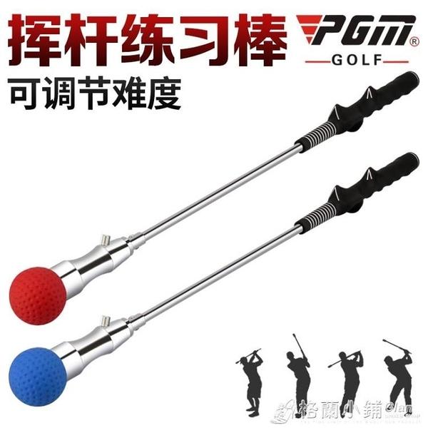 升級版!高爾夫揮桿訓練器 可調節難度 揮桿棒 初學練習用品 【快速】