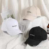 春夏新款韓版帽子 棒球帽男女士 愛心字母刺繡彎檐遮陽圓頂鴨舌帽 時尚教主