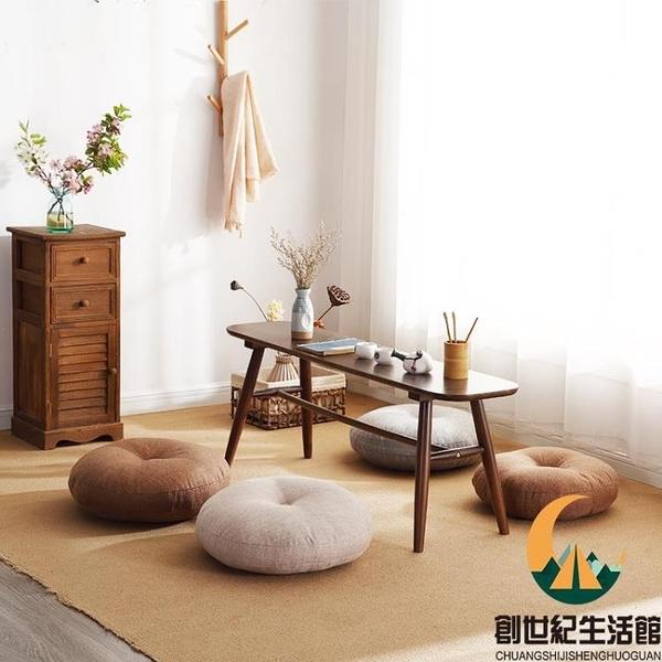 日式布藝家用地板陽臺地上坐墊榻榻米蒲團棉麻圓形窗臺墊加厚大號【創世紀生活館】