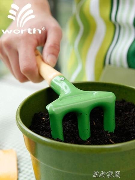 沃施worth園藝糖果色兒童工具盆栽多肉種植挖沙木柄鐵鏟耙子套裝 流行花園