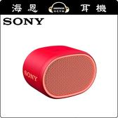 【海恩數位】日本 SONY SRS-XB01 可攜式藍芽喇叭 紅色