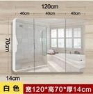 實木浴室鏡櫃壁掛牆式衛生間廁所洗手間鏡面櫃儲物箱白色120公分(圓角)