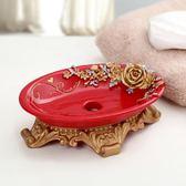 歐式田園香皂盒創意肥皂盒瀝水時尚手工皂盤浴室配件酒店皂碟  居家物語