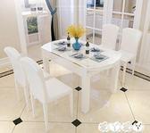 餐桌 餐桌椅組合現代簡約伸縮小戶型圓餐桌實木多功能6人4家用飯桌折疊【全館九折】