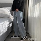 秋季寬鬆直筒褲子男韓版潮流百搭牛仔褲男潮牌網紅淺色墜感寬管褲