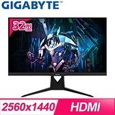 【南紡購物中心】Gigabyte 技嘉 AORUS FI32Q 32型 170Hz KVM 2K電競螢幕