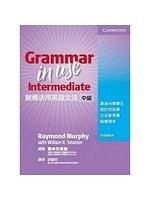二手書博民逛書店《劍橋活用英語文法:中級 (Grammar in Use Tai