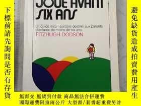 二手書博民逛書店Tout罕見De Jose Avant Six Ans 法文法語法國Y385290 Fitzhugh Dods