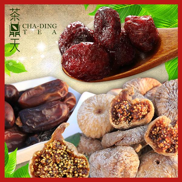 【茶鼎天】天然果乾<天然大顆無花果/全果粒蔓越莓乾/黑金剛椰棗乾>任選6包送1包=7包