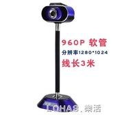高清自動對焦1080P免驅立式電腦攝像頭麥台式usb人臉識別 樂活生活館
