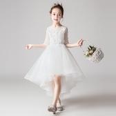 兒童禮服女公主裙拖尾氣質花童婚紗裙女童模特走秀演出服蓬蓬紗秋