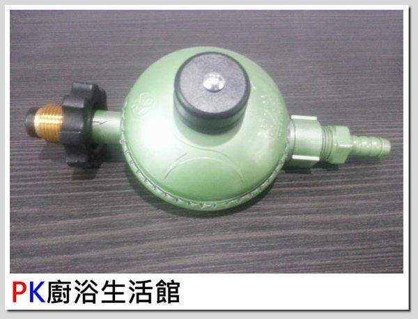 ❤PK廚浴生活館❤高雄 化瓦斯用 永勝YS858 5公斤大流量瓦斯調整器 適用各廠牌