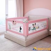 床圍欄防摔護欄床上防掉床神器嬰兒童寶寶擋板安全擋娃床邊【勇敢者戶外】