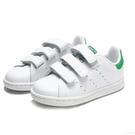 ADIDAS 童鞋 休閒鞋 STAN SMITH CF 白綠 魔鬼氈 小童 (布魯克林) BZ0520