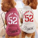 衛衣寵物衣服泰迪貴賓吉娃娃兩腳小狗狗棉衣幼犬服裝小型犬春夏裝