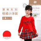 紅色貓咪拼接格裙長版T 小洋裝 [963...