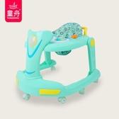 嬰兒學步車多功能可折疊6/7-18個月防側翻寶寶兒童手推可坐