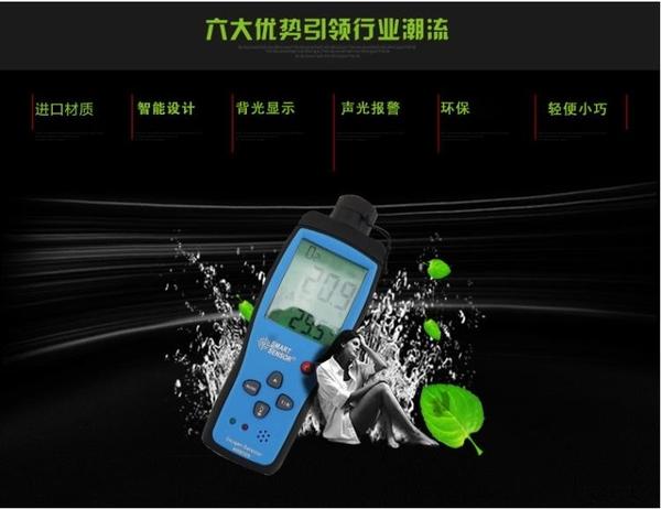 希瑪AR8100氧氣O2濃度含量氣體檢測儀手持便攜式檢測試測定儀錶 MKS宜品