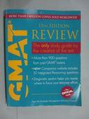 【書寶二手書T8/進修考試_ZEG】The Official Guide for GMAT Review_Graduat