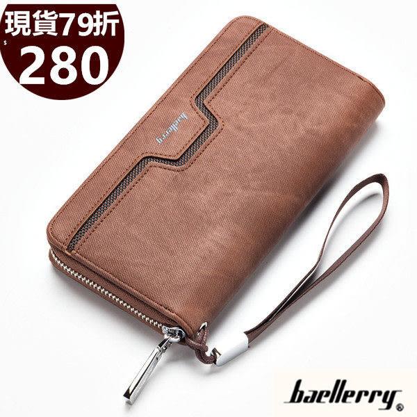 皮夾 優質大容量多卡位長夾 手機錢包 共4色 S1513 寶來小舖【現貨販售】