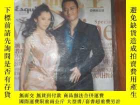 二手書博民逛書店時尚先生2009.02總42期(封面張涵予罕見徐若瑄)未拆塑封。