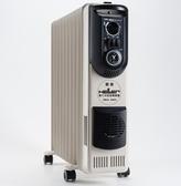 德國嘉儀 HELLER KE210TF  機械式10片 電暖爐 KE-210TF
