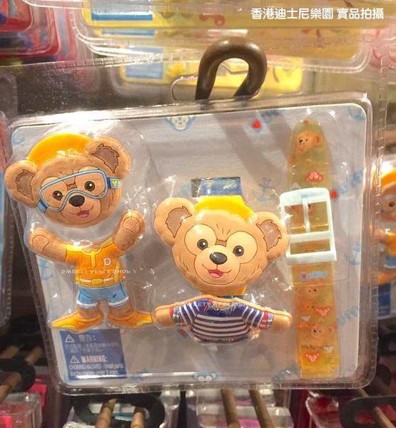 香港迪士尼樂園限定 DUFFY 達菲 潛水海洋風 兒童手錶 變換套組