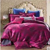 覺先生貢緞提花四件套1.8m床品1.5米床上用品2.0婚慶被套件床單式(珂洛麗)