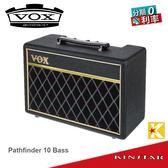 【金聲樂器】VOX Pathfinder Bass Amp 10瓦 電貝斯 音箱 bass音箱